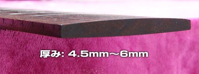 画像2: マダガスカル・ローズウッド指板/デイヴ・ジョンソン・ポジションマーカー DJFB-4