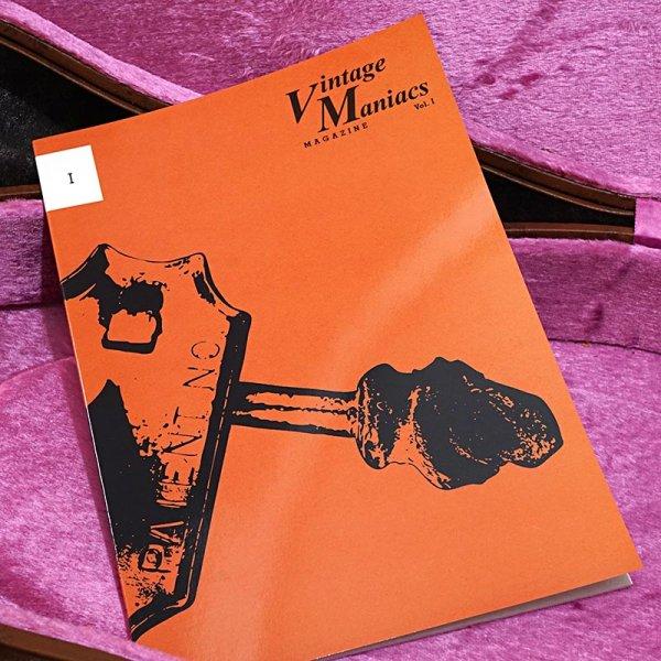 画像1: Vintage Maniacs Magazine Vol. 1 (1)